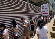 홍콩서 코로나 격리시설 이송되던 한국인 이탈···이번이 3번째