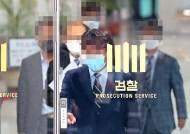 문무일이 만든 수사심의위…고차방정식 된 '채널A 의혹'