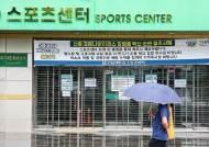 역학조사에서 놓쳤던 광주 배드민턴 클럽, 그곳에서 9명 확진