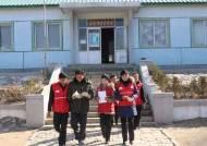 """""""북한에 코로나 진단키트 1만개, 마스크 4000개 도착"""""""