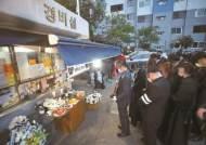 '경비원에 갑질 금지'…경기도, 아파트 관리 준칙 바꿨다