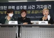 [속보] 박원순 고소인 조사…경찰 '2차가해' 수사 착수