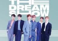 NCT DREAM, 첫 단독 콘서트 '더 드림쇼' 키트 비디오 출시