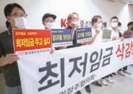 """""""월수익 98만원→89만원"""" 최저임금 인상에 편의점주들 비명"""