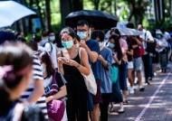 中 정부, 홍콩 민주진영 예비선거 '불법' 규정…수사 착수