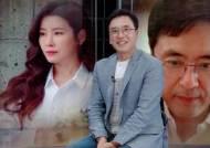 '감독 데뷔' 김승우 연출작, KBS '독립영화관' 17일 방송[공식]