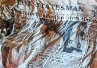 '타임캡슐' 알프스 빙하 녹아내리자, 50년 전 인도 신문이 나왔다