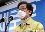 이재명 정치생명 '전국민 앞 TV 생중계'…박근혜 이어 두번째