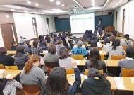 [2020 대한민국 교육브랜드 대상] 이과 상위권 특화 입시교육, 진로 컨설팅