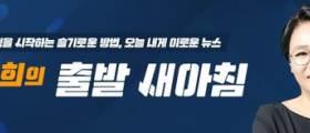 """노영희 """"우리 민족인 北에 총쏜 백선엽, 현충원 묻히면 안 돼"""""""