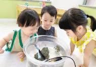 [2020 대한민국 교육브랜드 대상] 리뉴얼 통해 아동 창의력 향상 프로그램 보강