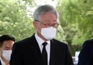 """法 """"이재명 대법원 선고 TV·유튜브 생중계 허가"""""""