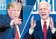 트럼프, 캠프 현장인력 1500명으로 늘려 … 바이든의 2.5배