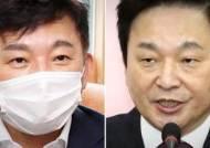 """원희룡 제주지사 """"경선까지 지사직 유지하며 대권 도전 준비"""""""