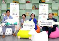 현대차그룹, 폐 플라스틱 장난감 '녹색 순환' 박차