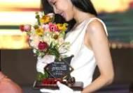 [포토]손나은, '꽃보다 예쁜 미소'