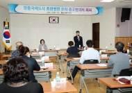 """인천 중구 """"영종국제도시 종합병원, 공공병원으로 건립돼야"""""""