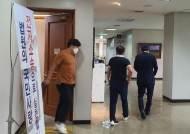 """""""4만원 군납양주·시계, 청탁이냐"""" 고종수 등 비리 의혹 공판"""