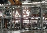 빌린 창고에 산업폐기물 수천t 무단으로 쌓아둔 40대 구속
