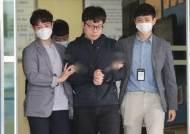 """얼굴 공개된 '조주빈 공범' 남경읍, 피해자들에게 """"죄송하다"""""""