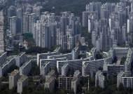 국토부, 강남·용산 개발호재 지역 주택거래 66건 자금출처 정밀조사