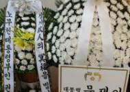 """靑 """"책 '김지은' 보관"""" 반송설 반박…'페미 대통령' 文 잇단 논란"""