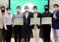 남동구 청년창업지원센터 입주기업 '쉐코' 대기업과 협업 날개