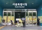 여가부, 내일 긴급 여성폭력방지위 열어 박 전 시장 사태 논의