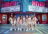 니쥬, 뮤직비디오 5000만 뷰 돌파…전 세계 107개 차트 1위