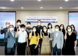 경복대 일자리센터, 2020 <!HS>청년고용실무협의회<!HE> 개최...<!HS>협의회<!HE> 위원에 위촉장 수여