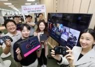 [포토클립]거실에서 여럿이 즐기는 리그오브레전드…PC방 인기 게임이 TV 속으로