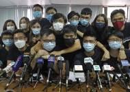 """중국, 61만명 투표한 홍콩 예비선거에 """"보안법 처벌"""" 엄포"""
