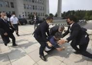 """""""가짜 인권주의자""""…국회 나서는 문대통령 향해 날아온 신발"""