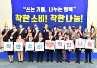 휴업 뒤 재개장 100만원, 확진자 방문 300만원…쏟아지는 코로나19 지원금