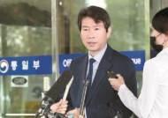 """이인영 """"아들 유학비 3000만원…더는 악의적 왜곡 말라"""""""