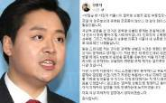 """통합당 '섹스스캔들' 표현…진중권 """"등X, 여당 똥볼로 자살골"""""""