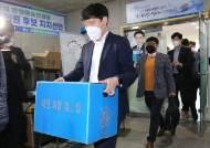 황운하 의원 선거캠프 관계자 구속…공직선거법 위반 혐의