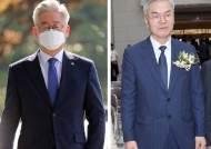 '이재명 판결' 회피한 김선수, 사법연수원서 같이 공부한 인연