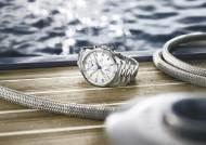 [High Collection] 우아한 디자인에 실용성 갖춘 해상용 스포츠 시계
