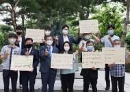 광운학원 조선영 이사장 '코로나19 극복 위한 희망 캠페인' 동참