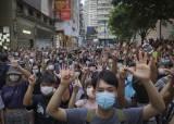 """""""눈 뜨면 누군가 잡혀간다···자유 홍콩 사라져, 이젠 中도시"""""""