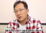 """'국민성우' 안지환, """"20년째 '동물농장'? 그만 둔 적 있었다"""" 첫 고백"""