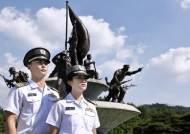 육군사관학교 신입생도 모집…국내외 인턴십, 신규 과목 신설