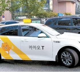 """[이코노미스트] <!HS>타다<!HE> 철수 100일 """"카카오가 <!HS>택시<!HE>시장 장악"""""""