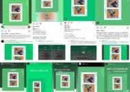 정세운, 첫 정규앨범 발표에 케이윌→데이식스 영케이 응원 릴레이