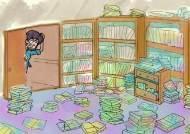 [더오래]낡은 책 정리하고 나니 손 안에 들어온 책장