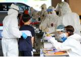 [속보] 코로나 환자 34명 늘어...<!HS>지역<!HE>발생 21명·해외유입 13명