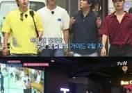 '서울촌놈', 쌈디와 제작진도 놀란 부산 지인