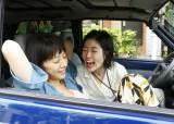 """日영화 주연 심은경 """"배우 안 맞나…'번아웃' 겪은 20대초 떠올리며 찍었죠"""""""