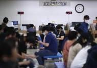 '경제 허리' 40대 고용률 21년만에 최저…30대·비정규직 '제조업' 직격탄